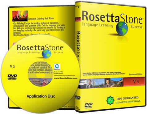 rstone resized 600