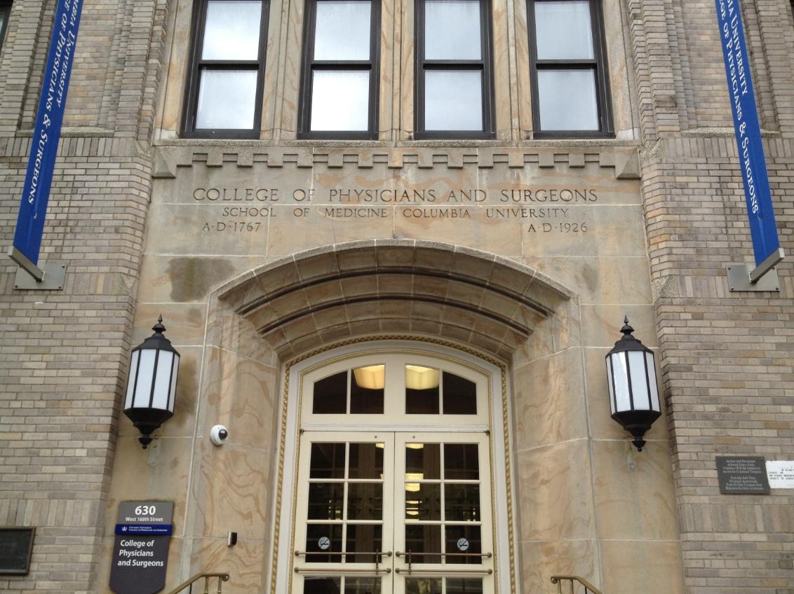 Behind the Scenes of Columbia Medical School